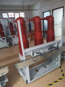 Wholesale IEC Drawable Type VCB 36kV Vacuum Circuit Breaker from china suppliers