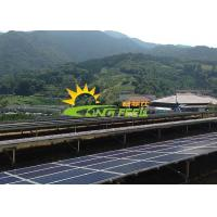 Buy cheap Easy Installation Mid Clamp Ground Mount Solar Racking Systems from wholesalers