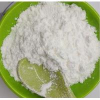 China CAS 15708-41-5 EDTA ferric sodium salt form from end lab China origianl with 100% customer satisfaction for sale