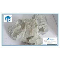 Wholesale Non-metallic Mineral Pyrophyllite Ore from china suppliers