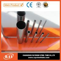 Wholesale Sales promotion thin wall cold rolled carbon seamless steel pipe from china suppliers