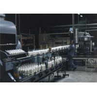 Wholesale Commercial Yogurt Production Line For Bacterial Seeding Cultivation CE Certificate from china suppliers