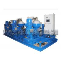 Wholesale Automatic Continuous Power Plant Equipments HFO Centrifuge Separator from china suppliers