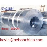 Wholesale Steel For Ship Building EH32 AH34S DH34SNV D 27 S NV E 27 S from china suppliers