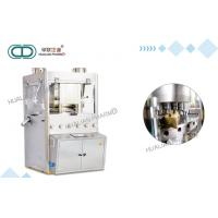 Wholesale Pharmaceutical Food  High Speed Tablet Press 1400×1500×1900 Overall Size from china suppliers