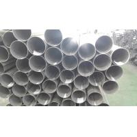 Buy cheap ASTM 316L ERW Welded Polished Annealed Embossed Stainless Steel Pipe For Decoration Industry from wholesalers
