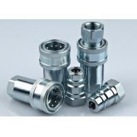 Buy cheap Hydraulic Couplings for General Purose type LSQ-S1 ISO A from wholesalers