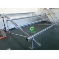 Wholesale Aluminum Rail PV Solar Panel Mounting System for Solar Power Plant from china suppliers