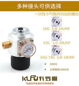 Wholesale Sodastream Co2 Regulator Valve 2000PSI Aluminum from china suppliers