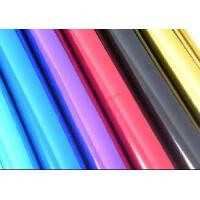 Metallic Foil for Paper and Plastic for sale