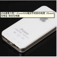 Wholesale iPower 5200mAh Universal External Battery Charger Dual USB Rechargeable Mobile Power Pack from china suppliers