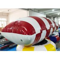 Wholesale Funny Customized Inflatable Water Catapult Blob Jumping Pillow For Lake from china suppliers