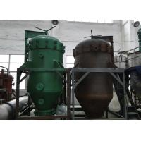 Wholesale Stainless Steel Vertical Pressure Leaf Filter For Crude Oil / Bleached Soil from china suppliers