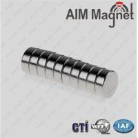 Wholesale N 42 disc nickel-coating industrial application neodymium magnet from china suppliers