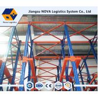 Wholesale Heavy Duty Drive In Racking with CE&ISO Guarantee / Nanjing Origin Drive Through Racks from china suppliers