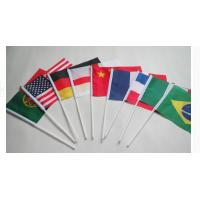 Wholesale Custom Outdoor Macedonia Hand Held Shaking Flag from china suppliers