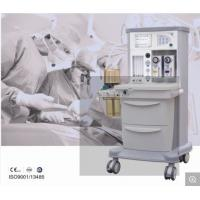 Wholesale Best selling apparatus portable anesthesia machine high quality electric anesthesia medical alert hospital pendant from china suppliers