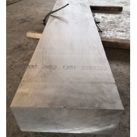Wholesale 2A12 T351 Thickness 160mm Aircraft Grade Aluminum Sheet from china suppliers