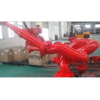Wholesale 3600m3/h fire water monitor for hot sales from china suppliers