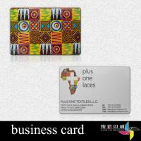 Custom Hospital Contactless Smart Card / Contact IC Card With Gold Hot Stamping for sale