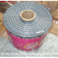 Coffee , Snack Printable Plastic Film Laminated Films And Packaging for sale