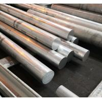 Wholesale Temper T6 7075 Aluminum Round Bar High Strength For Aircraft Industries from china suppliers