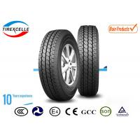 Business light truck tires can be adapted to a variety of road to bring you a comfortable ride experience