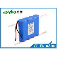 Wholesale 12v Rechargeable Lithium - Ion Battery Pack For Medical Equipment 5000mAh Long Life Cycle from china suppliers