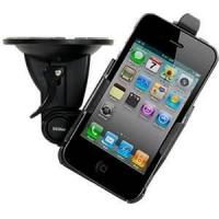 China car mount holder for mobile HTC PDA on sale