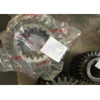 Wholesale AZ2210040155 SINOTRUK Howo Gearbox Main Shaft Tractor Trailer Parts 5- T Gear from china suppliers