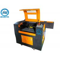 China 60w Co2 Laser Engraving & Cutting Professional Engraver Machine CE Approved on sale
