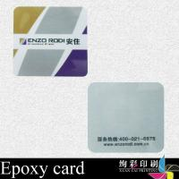 Outdoor Business Advertising Contactless Smart Card With Silver Background for sale