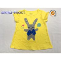 Yellow Children T Shirt Round Neck 100% Combed Cotton Knitted Single Jersey Tee Shirt for sale