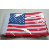 Wholesale hand shaking flag,german hand flag,advertising hand waving flag from china suppliers