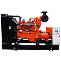 China Mobile Portable Natural Gas Generator 40KW Powered With Converted CUMMINS Engine for sale