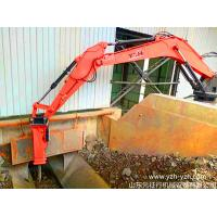 China China Factory Price Red Color YZH Brand Rock Breaker Boom Systems for sale