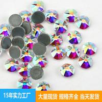 Wholesale Crystal AB Rhinestones Hot Fix SS4-S40 Same Quality Swarovski Crystal Studs Decoration Bags Shoes Dress Women Fashion from china suppliers