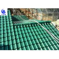 Wholesale Upv Asa Coated Colonial Times Synthetic Spanish Roof Tiles / Plastic Tile Roof Panels from china suppliers