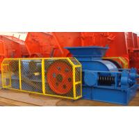 Wholesale High-speed Roller Crusher,apply to  crushing and grinding raw material from china suppliers