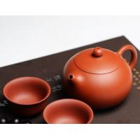 Wholesale Purple Sand Porcelain Tea Sets , 300ml Chinese Yixing Clay Teapot from china suppliers