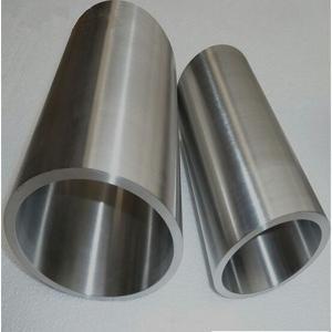 Wholesale titanium and titanium alloys Titanium Hollow Bar from china suppliers