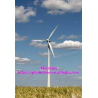 Wholesale 20kw Intelligent High Efficiency Wind Turbine System With Ce Approved from china suppliers