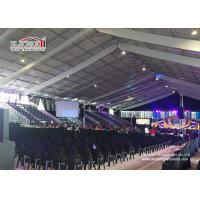 Buy cheap 6m Side Height 40mx100m Aluminum Outdoor Exhibition Tents For Events Trade Show from wholesalers