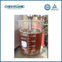 IUIP1000 Ultrasonic Extraction Equipment for Ginseng Extraction