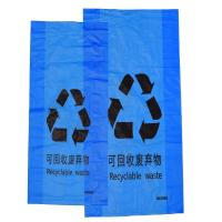China Blue Biohazard Waste Bags Customizable Large Size Biohazard Waste Disposal Bags for sale