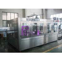 Wholesale Industrial Auto Beverage Filling Equipment Plastic Bottle Filler Machine 3-in-1 from china suppliers
