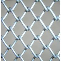 Wholesale Galvanized diamond chain link mesh 20×20 / 30×30 for Fence Mesh from china suppliers