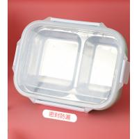 China Stainless Steel Bento Sealed Lunch Box Storage Boxes & Bins Preservation Box for sale