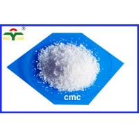 Wholesale Stabilizing Agents CMC Food Grade Water Retention E466 Reach Certificated from china suppliers