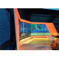 Quality Flexible Scalable LCD Wall Display 55 Inch With 1.9 mm Ultra Narrow Bezel for sale